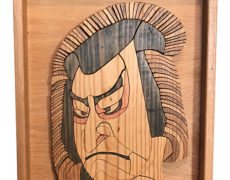 Japanese Wood Portrait of a Man