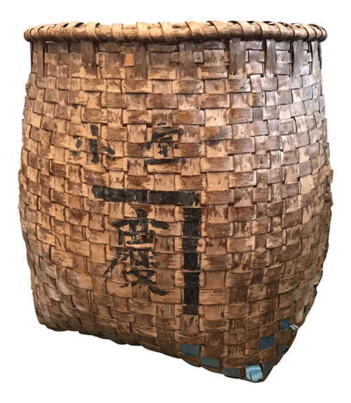AntiqueChineseBasket_1