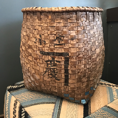 AntiqueChineseBasket_2