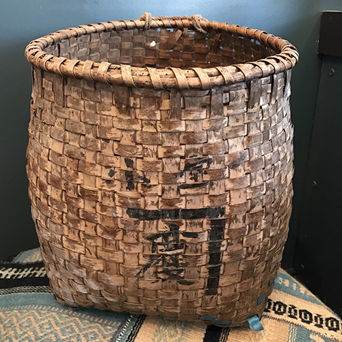 AntiqueChineseBasket_4